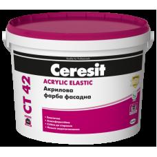 Краска акриловая фасадная CERESIT СT-42 10л