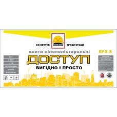 Пенопласт BUILDER ДОСТУП М-25 EPS-S (1*1) (100мм)