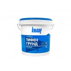 Грунтовка ТИФЕНГРУНД KNAUF (Кнауф)  (10кг)