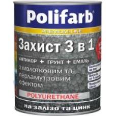 Грунт-эмаль Polifarb защита 3в1 (серый RAL7042) 2,7кг