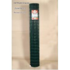 """Сетка сварная """"Заграда Классик"""" в рулонах (1.5*10м)"""