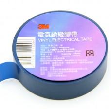 Изолента синяя 3М (20м.)