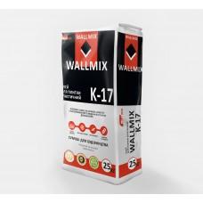Клей для плитки эластичный Wallmix К-17 (25кг)