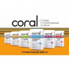 Цементно-песчаная смесь 1:3 ЦПС Корал (Coral) (25кг)