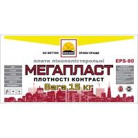 Пенопласт BUILDER МЕГАПЛАСТ М-35 EPS-80 (1*1) (100мм)
