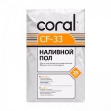 Наливной пол КОРАЛ CF-33 (25 кг)