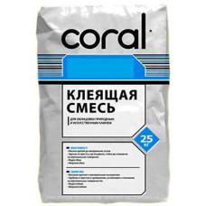 Клей для песчаника Корал (25 кг)