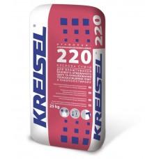 Клей для приклеивания и армирования пенополистирола Крайзель (Kreisel) 220 (25кг.)