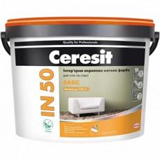 Краска интерьерная акриловая матовая CERESIT IN-50 (10 л)