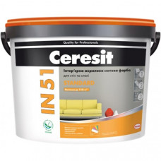 Краска интерьерная акриловая матовая CERESIT Standart IN-51 (10л)