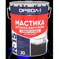 Мастика битумно-резиновая Ореол (20кг)