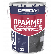 Праймер битумный Ореол-1 (10 кг)