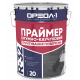 Праймер битумный Ореол-1 (20 кг)