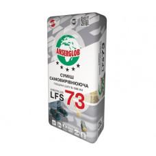 Смесь цементно-гипсовая самовыравнивающаяся АНСЕРГЛОБ LFS-73 (5-100мм) (23кг)