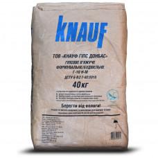 Алебастр Г 10, 40 кг KNAUF (Кнауф)
