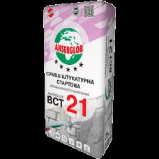 Машинная штукатурка по газоблоку (серая) АНСЕРГЛОБ ВСТ-21 (25 кг)