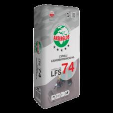 Смесь самовыравнивающаяся (2-10мм) АНСЕРГЛОБ LFS-74 (25 кг)
