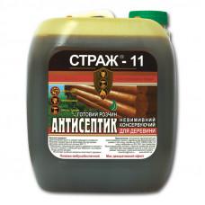 Антисептик биозащита готовая к применению СТРАЖ-11 (10 л)