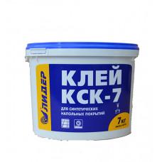 Клей для линолеума КСК-7 (14 кг)