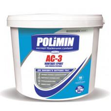 Краска-грунт Полимин АС-3 (10л)
