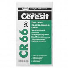 Эластичная гидроизоляционная смесь (компонент А) CERESIT CR-66 (17,5кг)