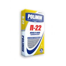 Мульти-клей для плитки и полов с подогревом Полимин П-22 (25кг)