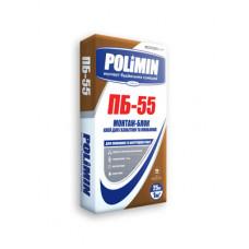 Клей для газобетона Полимин ПБ-55 (25кг.)