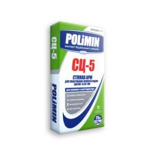 Стяжка армированная Полимин СЦ-5 (25кг)