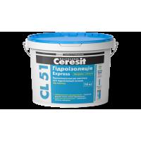 Гидроизоляция Ceresit CL-51 Express (7кг)