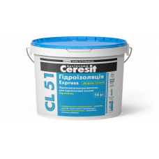 Гидроизоляция Ceresit CL-51 Express (14кг)