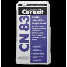 Быстротвердеющая смесь Ceresit CN-83 (25кг)