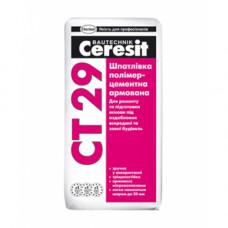 Шпаклевка полимерцементная армированная Ceresit CT-29 (25кг)