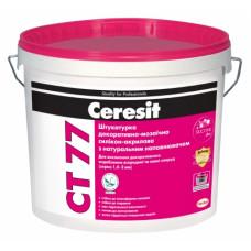 Штукатурка декоративна-мозаичная Ceresit CT-77 CHILE 1 полимерная (14кг)