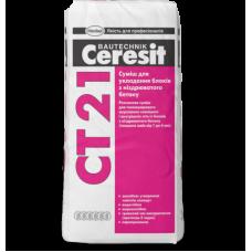 Клей для газоблока Ceresit CT-21 (25кг)