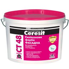 Силиконовая краска Ceresit CT-48 (10л)