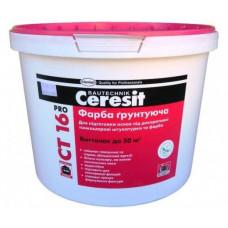 Краска-грунт Ceresit CT-16 Pro (15кг)
