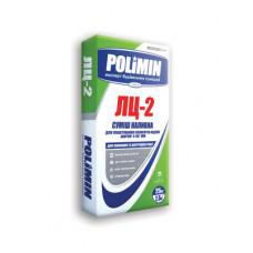Смесь наливная Полимин ЛЦ-2 (25кг)