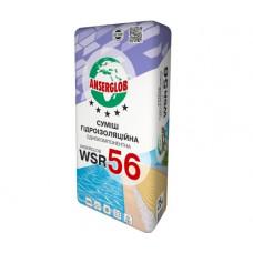 Гидроизоляционная однокомпонентная смесь ANSERGLOB WSR-56 (25кг)