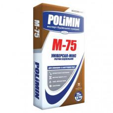 Строительный раствор Полимин М-75 (25кг)