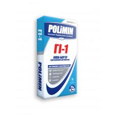 Гидроизоляционная смесь Полимин ГI-1 (25кг)