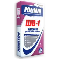 Цементно-известковая штукатурка Полимин ШВ-1 (25 кг)