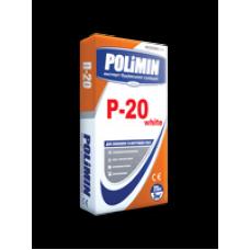Армирующий клей для системы утепления Полимин P-20 White (25кг)