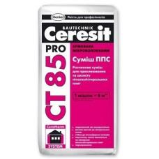 Смесь для крепления ППС плит CERESIT СТ-85 PRO (27 кг)