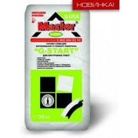 Шпатлевка MASTER G-Start (30 кг)