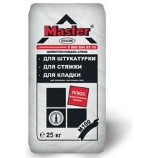 Цементно-песчаная смесь MASTER Классик (25 кг)