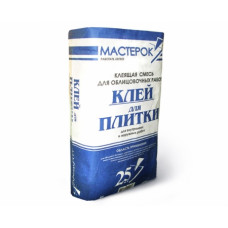 Клей для плитки МАСТЕРОК (25 кг)