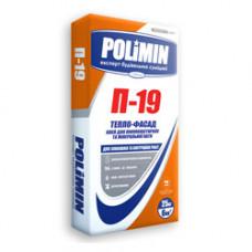 Клей для пенопласта Полимин П-19 (25 кг)