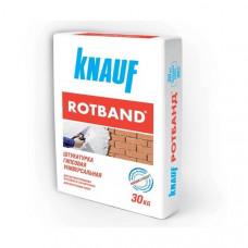 Штукатурка Knauf ROTBAND (30 кг)