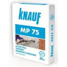 Штукатурка машинная Knauf МР75 (30 кг)