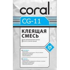 Клей для керамической плитки КОРАЛ CG-11 25 кг